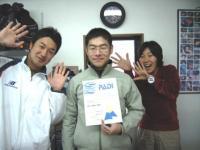 horiuchi_ow.JPG