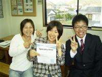 naokizai_R.jpg
