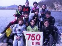 hirata750_2.JPG