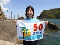 makishima50_2_R.jpg