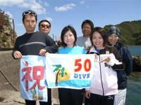 makishima50_R.jpg