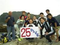 makoto25_R.jpg